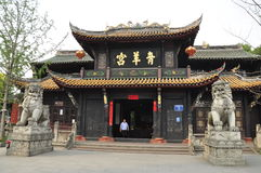 Qing Yang Gong Temple,Taoism Green Goat Palace in chengdu china. Qing Yang Gong Temple (Green Goat Palace) is the oldest and largest Taoist temple in the Royalty Free Stock Images