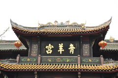 Qing Yang Gong Temple,Taoism Green Goat Palace in chengdu china. Qing Yang Gong Temple (Green Goat Palace) is the oldest and largest Taoist temple in the Stock Photography