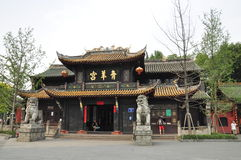 Qing Yang Gong Temple,Taoism Green Goat Palace in chengdu china. Qing Yang Gong Temple (Green Goat Palace) is the oldest and largest Taoist temple in the Stock Photo