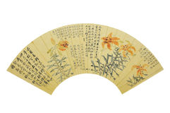 Qing Zhang Ning lily poetic gift fan. Eastphoto, tukuchina, Qing Zhang Ning lily poetic gift fan, Still life, Painting Royalty Free Stock Photo