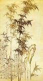 Qing Zheng Xiemo Bamboo Painting illustration de vecteur