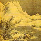 Qing Zou Zhe Southern Landscapes painting Stock Photo
