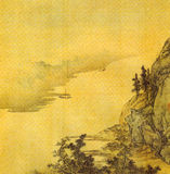 Qing Zou Zhe Southern Landscapes painting Royalty Free Stock Image