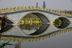 Qingbaijiang, China: Bridge at Phoenix Lake Park Stock Photography
