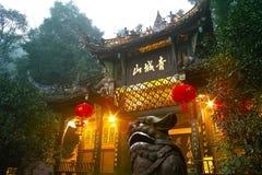山qingcheng 免版税库存图片