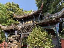 Qingcheng berg royaltyfri bild