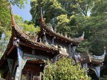 Qingcheng berg royaltyfria bilder
