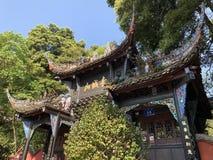 Qingcheng berg royaltyfri foto