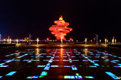 Qingdao, China, 22-09-2015. 4th May square (Wu Si Guangchang). Is a popular tourist attraction in Qingdao and is beautifully lighted at night Royalty Free Stock Image
