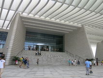 Qingdao Grand Theatre Royalty Free Stock Images