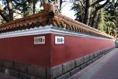 Qingdao jest klasycznym sekcją czerwona ściana Obraz Stock