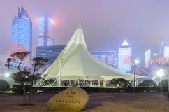 Qingdao Kenmerkend Cultureel Vierkant stock fotografie