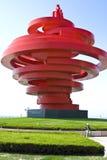qingdao rzeźba Obrazy Stock