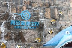 Qingdao Underwater world. Photo taken Qingdao city , in Shandong Province , China stock images