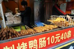 Qingdaoreis stock afbeelding