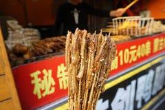 Qingdaoreis royalty-vrije stock fotografie