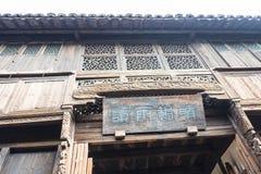 Qinggeng Yudu Bebauen Bei schonen Tagen, bei REGEN de Reden Imagens de Stock Royalty Free