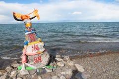 Qinghai-See im Jahre 2015 Stockbild