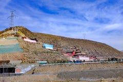 Qinghai xining: great kunlun nine day saint - MaLong phoenix mountain. Mr. MaLong phoenix mountain, located in China`s west to qinghai xining 33 km. Often royalty free stock photo
