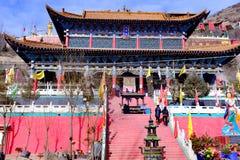 Qinghai Xining: großes kunlun neuntägiges Heiliges - Berg MaLong Phoenix Stockbild