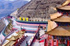 Qinghai Xining: großes kunlun neuntägiges Heiliges - Berg MaLong Phoenix Lizenzfreies Stockbild