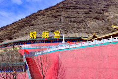 Qinghai Xining: san di nove giorni del grande kunlun - montagna di MaLong Phoenix Immagine Stock Libera da Diritti