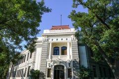Qinghua skola i det Tsinghua universitetet Royaltyfria Bilder