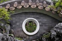 Qinghui Garden. Scenery of Qinghui garden(QingHuiYuan), Shunde district, Foshan city, Canton Province, China Stock Photography