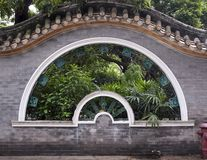 Qinghui Garden Royalty Free Stock Photography