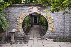 Qinghui Garden Stock Photography