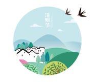 Qingming节日例证设计 免版税库存图片