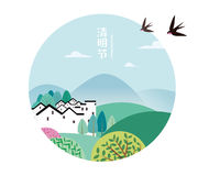 Qingming Festival illustration design. Qingming Festival illustration poster design vector illustration
