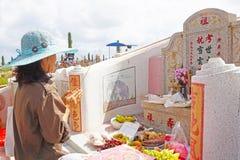 Qingmingjie-Festival Lizenzfreie Stockbilder