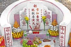 Qingmingjie-Festival Stockfoto