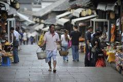 Qingyan ancient Town Royalty Free Stock Photos
