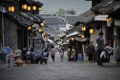 Qingyan ancient Town Stock Photo