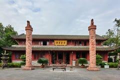 Qingyang-Klingeltempel Chengdu Sichuan China Lizenzfreie Stockfotos