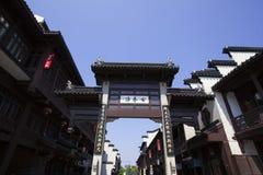 Qinhuai River Royalty Free Stock Photo