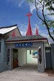 Qinhuangdao Christian Community Church Royalty Free Stock Photography