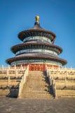Qinian Hall i templet av himmel - Peking, Kina Arkivbilder