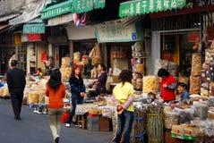 Qinping Market, Guangzhou, China Royalty Free Stock Image