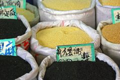 Qinping Market, Guangzhou, China Stock Photography