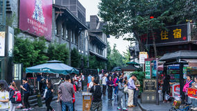 Qintaiweg in Chengdu China royalty-vrije stock afbeelding