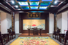 Qinzheng Tang Stock Images