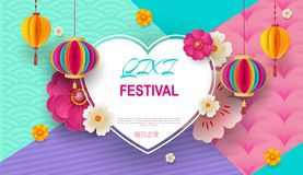 Qixi Festival vector illustration. Suitable for greeting card, poster and banner.Vector Translation from Chinese - royalty free stock photography