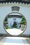 QiYuan Garden in suzhou china Royalty Free Stock Images