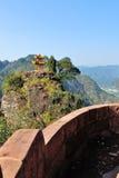 Qiyun mountain Royalty Free Stock Photography