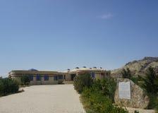 Qobustan Petroghlypes博物馆大厦入口 库存照片