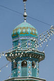 Qom, Iran Royalty Free Stock Photography
