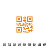QR code icons. Icon for QR scanning application. Vector simplified QR code sample for smartphone scanning. Vector illustration Royalty Free Stock Photos